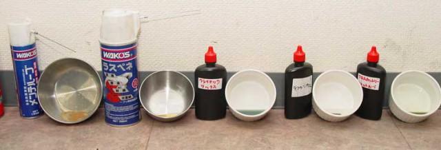 ワコーズとフィニッシュラインの潤滑剤の攻撃性について。