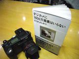 cb247520.jpg